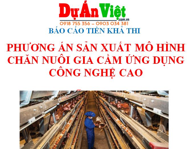 dự án Phương án sản xuất mô hình chăn nuôi gia cầm ứng dụng Công nghệ cao tại Hà Nội