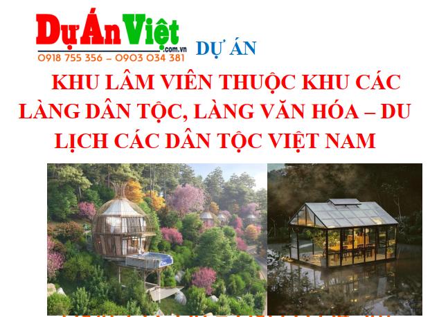 Dự án Khu lâm viên thuộc Khu các làng dân tộc, làng văn hóa du lịch các dân tộc Việt Nam