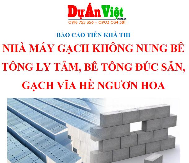 Dự án Nhà máy sản xuất Gạch không nung ly tâm, bê tông đúc sẵn, gạch vỉa hè Ngươn Hoa